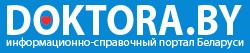 Информационно-справочный портал Беларуси