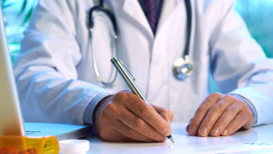Гипотиреоз – это что за болезнь